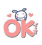 ほぼ白うさぎ☆でか文字(個別スタンプ:02)