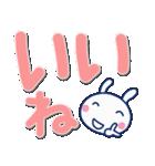 ほぼ白うさぎ☆でか文字(個別スタンプ:03)