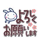 ほぼ白うさぎ☆でか文字(個別スタンプ:06)