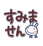 ほぼ白うさぎ☆でか文字(個別スタンプ:08)