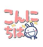 ほぼ白うさぎ☆でか文字(個別スタンプ:10)