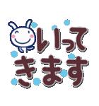 ほぼ白うさぎ☆でか文字(個別スタンプ:11)