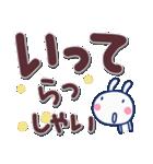 ほぼ白うさぎ☆でか文字(個別スタンプ:12)
