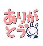 ほぼ白うさぎ☆でか文字(個別スタンプ:14)