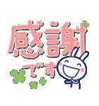 ほぼ白うさぎ☆でか文字(個別スタンプ:15)