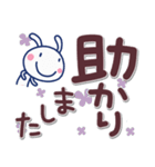ほぼ白うさぎ☆でか文字(個別スタンプ:16)