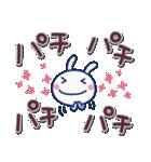 ほぼ白うさぎ☆でか文字(個別スタンプ:20)