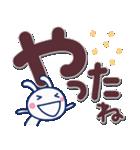 ほぼ白うさぎ☆でか文字(個別スタンプ:21)