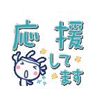 ほぼ白うさぎ☆でか文字(個別スタンプ:22)