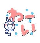 ほぼ白うさぎ☆でか文字(個別スタンプ:25)
