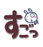 ほぼ白うさぎ☆でか文字(個別スタンプ:27)