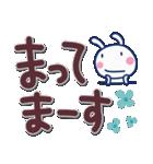 ほぼ白うさぎ☆でか文字(個別スタンプ:28)