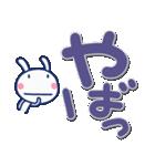 ほぼ白うさぎ☆でか文字(個別スタンプ:30)