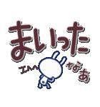 ほぼ白うさぎ☆でか文字(個別スタンプ:31)