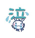 ほぼ白うさぎ☆でか文字(個別スタンプ:33)