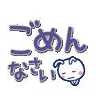 ほぼ白うさぎ☆でか文字(個別スタンプ:34)