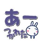 ほぼ白うさぎ☆でか文字(個別スタンプ:35)