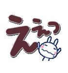 ほぼ白うさぎ☆でか文字(個別スタンプ:36)