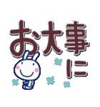 ほぼ白うさぎ☆でか文字(個別スタンプ:37)