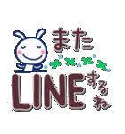 ほぼ白うさぎ☆でか文字(個別スタンプ:38)