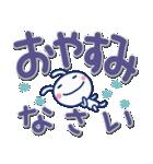 ほぼ白うさぎ☆でか文字(個別スタンプ:40)