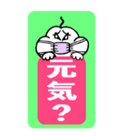 プクプク祭り(個別スタンプ:02)