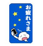 プクプク祭り(個別スタンプ:07)