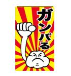 プクプク祭り(個別スタンプ:09)