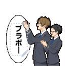 メガネ系男子2-メッセージver-(個別スタンプ:15)
