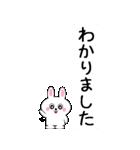 (個別スタンプ:03)