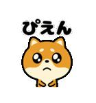 「ぴえん」って言いたいだけ☆(個別スタンプ:1)