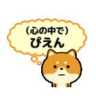 「ぴえん」って言いたいだけ☆(個別スタンプ:3)