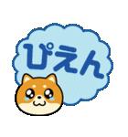 「ぴえん」って言いたいだけ☆(個別スタンプ:5)