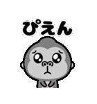 「ぴえん」って言いたいだけ☆(個別スタンプ:9)