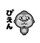 「ぴえん」って言いたいだけ☆(個別スタンプ:10)