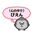 「ぴえん」って言いたいだけ☆(個別スタンプ:11)