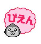 「ぴえん」って言いたいだけ☆(個別スタンプ:13)