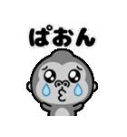 「ぴえん」って言いたいだけ☆(個別スタンプ:15)