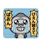 「ぴえん」って言いたいだけ☆(個別スタンプ:16)