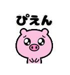 「ぴえん」って言いたいだけ☆(個別スタンプ:17)