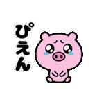 「ぴえん」って言いたいだけ☆(個別スタンプ:18)