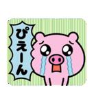 「ぴえん」って言いたいだけ☆(個別スタンプ:20)