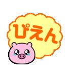 「ぴえん」って言いたいだけ☆(個別スタンプ:21)