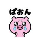 「ぴえん」って言いたいだけ☆(個別スタンプ:23)