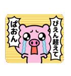 「ぴえん」って言いたいだけ☆(個別スタンプ:24)