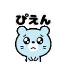 「ぴえん」って言いたいだけ☆(個別スタンプ:25)