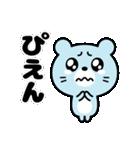 「ぴえん」って言いたいだけ☆(個別スタンプ:26)