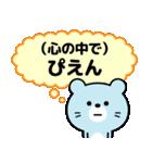 「ぴえん」って言いたいだけ☆(個別スタンプ:27)