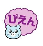 「ぴえん」って言いたいだけ☆(個別スタンプ:29)