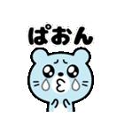 「ぴえん」って言いたいだけ☆(個別スタンプ:31)